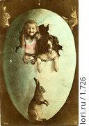 Купить «Скорлупа. Пасхальная открытка», фото № 1726, снято 20 февраля 2019 г. (c) Retro / Фотобанк Лори