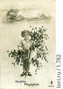 Купить «Девочка с саженцем», фото № 1782, снято 17 февраля 2019 г. (c) Retro / Фотобанк Лори