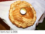 Купить «Каравай, хлеб-соль», эксклюзивное фото № 2006, снято 28 мая 2005 г. (c) Ирина Терентьева / Фотобанк Лори
