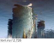 Купить «Москва-Сити. Отражение.», эксклюзивное фото № 2726, снято 19 января 2020 г. (c) Юлия Кузнецова / Фотобанк Лори