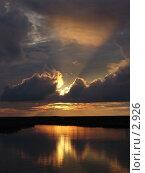 Купить «Закат в тундре», фото № 2926, снято 14 августа 2005 г. (c) Николай Гернет / Фотобанк Лори