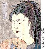 Купить «Стилизация под японскую гравюру - девушка с дредами, пирсингом и веером», фото № 4602, снято 22 октября 2018 г. (c) Tamara Kulikova / Фотобанк Лори