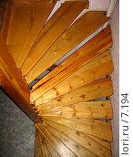 Купить «Лестница», фото № 7194, снято 19 августа 2018 г. (c) SummeRain / Фотобанк Лори