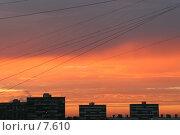 Купить «Небесное зарево», эксклюзивное фото № 7610, снято 6 сентября 2005 г. (c) Ирина Терентьева / Фотобанк Лори