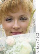 Невеста с букетом цветов. Стоковое фото, фотограф Коваль Василий / Фотобанк Лори