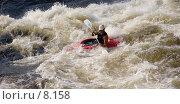 Купить «Бурная вода», фото № 8158, снято 20 августа 2006 г. (c) Vladimir Fedoroff / Фотобанк Лори