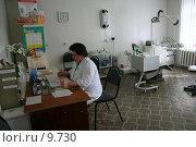 Купить «Стоматологический кабинет», фото № 9730, снято 11 мая 2006 г. (c) Т.Кожевникова / Фотобанк Лори