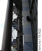 Купить «Винтовая лестница», фото № 10922, снято 23 июля 2006 г. (c) Комиссарова Ольга / Фотобанк Лори