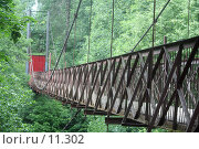 Купить «Подвесной мост в Обнинске», фото № 11302, снято 1 июля 2006 г. (c) Захаров Владимир / Фотобанк Лори