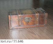 Купить «Старый сундук», фото № 11646, снято 29 октября 2006 г. (c) Дмитрий Б / Фотобанк Лори