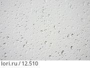 Купить «Капли на стекле», фото № 12510, снято 27 октября 2005 г. (c) Лисовская Наталья / Фотобанк Лори