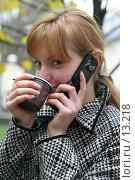 Купить «Девушка разговаривает по телефону», эксклюзивное фото № 13218, снято 22 октября 2006 г. (c) Ирина Терентьева / Фотобанк Лори
