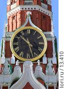 Купить «Куранты Спасской башни Кремля», фото № 13410, снято 9 сентября 2005 г. (c) Алексей Хромушин / Фотобанк Лори