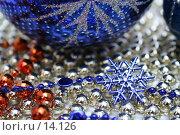 Купить «Стеклянный рождественский шар с узором  и снежинка синего цвета на фоне бус», фото № 14126, снято 19 ноября 2006 г. (c) Александр Паррус / Фотобанк Лори