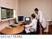Купить «Врачи за рентгеновской станцией», фото № 14642, снято 25 октября 2005 г. (c) Старкова Ольга / Фотобанк Лори