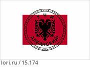 Купить «Учи албанский!», фото № 15174, снято 22 марта 2019 г. (c) Старкова Ольга / Фотобанк Лори