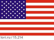 Флаг США. Стоковая иллюстрация, иллюстратор Захаров Владимир / Фотобанк Лори