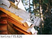 Купить «Элемент крыши избы (русский Север)», фото № 15826, снято 19 августа 2018 г. (c) Андреева Евгения / Фотобанк Лори