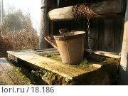 Купить «Колодец с ведром», фото № 18186, снято 2 октября 2005 г. (c) Захаров Владимир / Фотобанк Лори