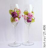 Купить «Свадебные бокалы», фото № 21406, снято 24 февраля 2007 г. (c) Давыдова Нина / Фотобанк Лори