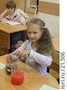 Купить «Посмотрите, как у меня получается», эксклюзивное фото № 21506, снято 2 августа 2006 г. (c) Ирина Терентьева / Фотобанк Лори