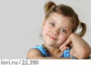 Купить «Счастливый ребенок», фото № 22390, снято 2 марта 2007 г. (c) Вадим Пономаренко / Фотобанк Лори