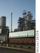 Купить «Нефтеперерабатывающий завод в предзакатном освещении», фото № 24514, снято 19 марта 2006 г. (c) Михаил Лавренов / Фотобанк Лори