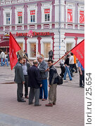Коммунистический митинг (2006 год). Редакционное фото, фотограф Алексей Котлов / Фотобанк Лори
