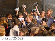 Множество операторов (2006 год). Редакционное фото, фотограф Алексей Котлов / Фотобанк Лори