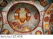 Купить «Фреска на куполе пещерной церкви в Гереме, Каппадокия, Турция», фото № 27414, снято 10 ноября 2006 г. (c) Валерий Шанин / Фотобанк Лори
