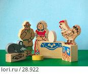 Купить «Инсценировка сказки про курочку Рябу из кубиков», фото № 28922, снято 31 марта 2007 г. (c) Ольга Хорькова / Фотобанк Лори