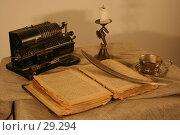 Купить «Натюрморт со старинной книгой», фото № 29294, снято 5 декабря 2006 г. (c) Vladimir Fedoroff / Фотобанк Лори