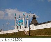 Купить «Казанский кремль днем», фото № 31506, снято 29 апреля 2006 г. (c) Кучкаев Марат / Фотобанк Лори
