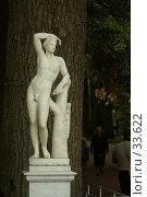 Купить «Петергоф, скульптура мужчины», фото № 33622, снято 24 августа 2006 г. (c) Блинова Ольга / Фотобанк Лори