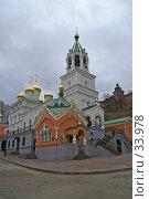 Церковь Иоанна Предтечи. Вид снизу (2006 год). Стоковое фото, фотограф Алексей Котлов / Фотобанк Лори