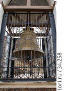 Большой церковный колокол (2006 год). Стоковое фото, фотограф Алексей Котлов / Фотобанк Лори