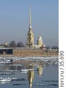 Купить «Ледоход. Петропавловская крепость», фото № 35690, снято 27 марта 2007 г. (c) Ротманова Ирина / Фотобанк Лори