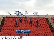 Купить «Футбольные фанаты», фото № 35838, снято 25 апреля 2007 г. (c) 1Andrey Милкин / Фотобанк Лори