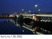 Купить «Санкт-Петербург, мост ночью», эксклюзивное фото № 36966, снято 8 апреля 2006 г. (c) Ирина Терентьева / Фотобанк Лори