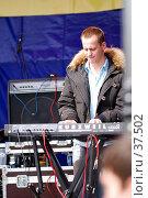 """Клавишник. Концерт """"Уматурман"""". 1.05.2007. Редакционное фото, фотограф Крупнов Денис / Фотобанк Лори"""