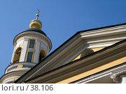 Купить «Архитектурные фрагменты церкви Всех Скорбящих Радости», фото № 38106, снято 29 марта 2007 г. (c) Юрий Синицын / Фотобанк Лори