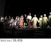 Купить «Театр драмы, г. Тверь. Спектакль 'Двенадцатая ночь'. Поклоны артистов», фото № 38458, снято 5 июля 2020 г. (c) Элеонора Лукина (GenuineLera) / Фотобанк Лори