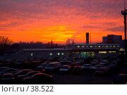 Купить «Калининград. Индустриальный закат», фото № 38522, снято 1 декабря 2006 г. (c) Дмитрий Доможиров / Фотобанк Лори