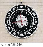 Купить «Вокзальные часы, Сочи», фото № 38546, снято 23 июня 2006 г. (c) Владислав Грачев / Фотобанк Лори