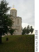 Купить «Город Владимир. Дмитриевский собор.», фото № 38658, снято 21 сентября 2005 г. (c) Захаров Владимир / Фотобанк Лори