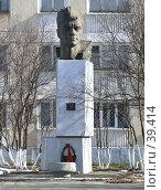 Купить «Памятник ефрейтору Бабикову М. В. г. Заполярный», фото № 39414, снято 6 мая 2007 г. (c) Виталий Матонин / Фотобанк Лори