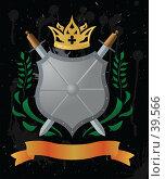 Купить «Геральдический щит», иллюстрация № 39566 (c) Сергей Лаврентьев / Фотобанк Лори