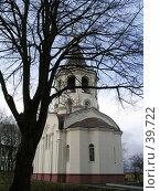 Купить «Ставрополь, Казанский кафедральный собор», фото № 39722, снято 4 января 2005 г. (c) A Челмодеев / Фотобанк Лори