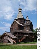 Купить «Деревянная церковь. Музей деревянного зодчества в Великом Новгороде», фото № 39842, снято 25 июля 2003 г. (c) Евгений Батраков / Фотобанк Лори