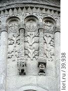 Купить «Детали убранства, Дмитриевский собор, Владимир», фото № 39938, снято 13 августа 2006 г. (c) Vladimir Fedoroff / Фотобанк Лори